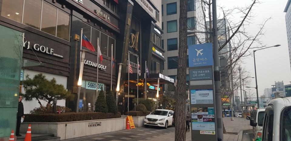 인천공항 리무진 버스정류장