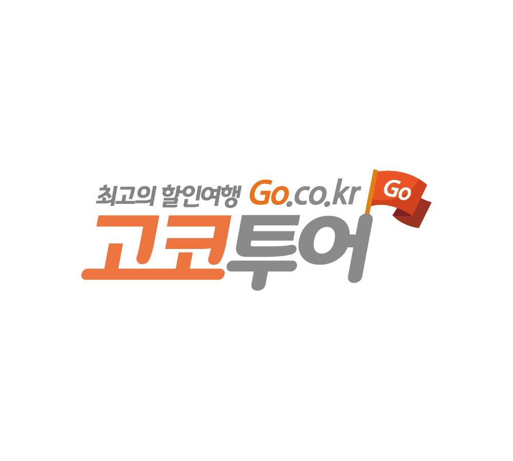[제주도/서귀포] OK승마장 중거리코스 이미지1